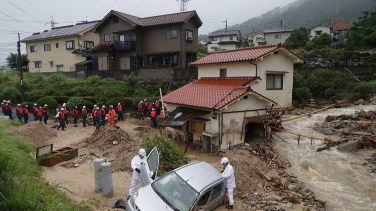 عشرات القتلى والمفقودين جراء الأمطار في اليابان