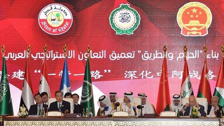 بكين والجامعة العربية تتفقان على تعزيز التعاون
