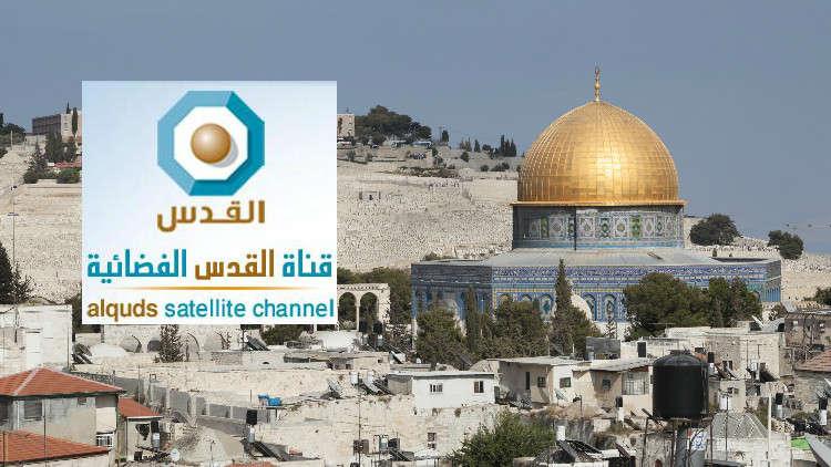 إسرائيل تصنف فضائية