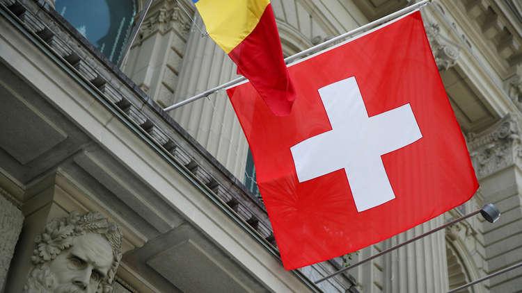 سويسرا تحتج لدى منظمة التجارة العالمية على الرسوم الأمريكية