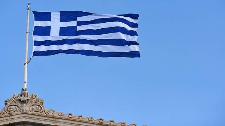 موسكو: إذا أقدمت أثينا على طرد دبلوماسيينا سنرد بالمثل