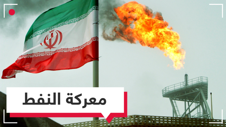 بسبب النفط.. خلاف دولي يشعل منظمة أوبك!