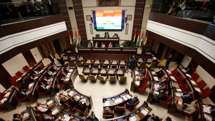 برلمان كردستان العراق يقر قانونا مهما