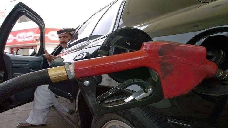 السعودية تصدر البنزين لأول مرة إلى الولايات المتحدة