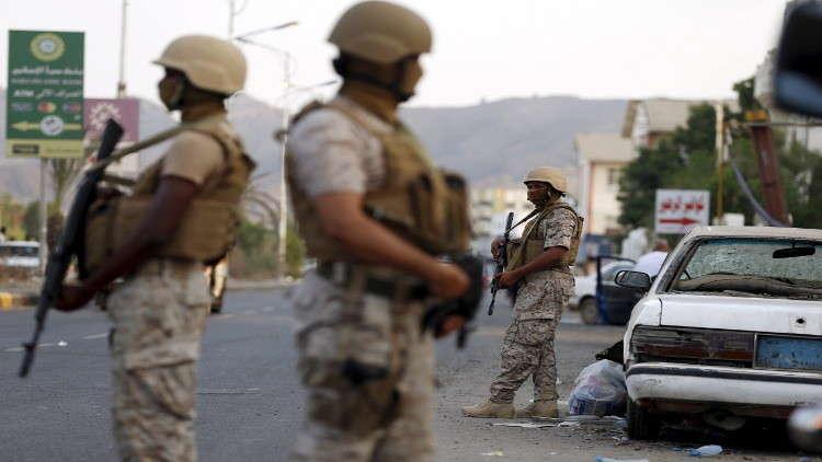 العفو الدولية تدعو للتحقيق في انتهاكات بجنوب اليمن وتتهم الإمارات