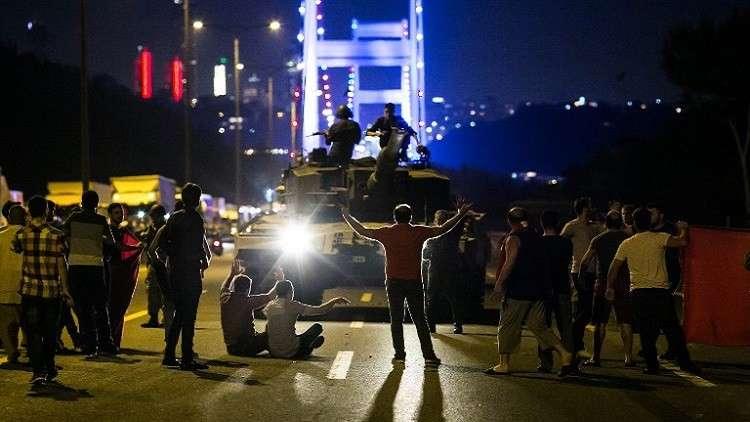المؤبد لـ 84 شخصا بتهمة تورطهم بمحاولة الانقلاب في تركيا