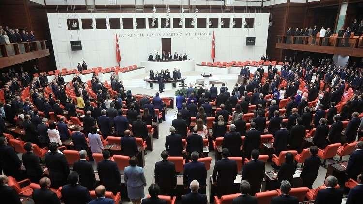 حزب أردوغان يعد تشريعات جديدة حول الأمن