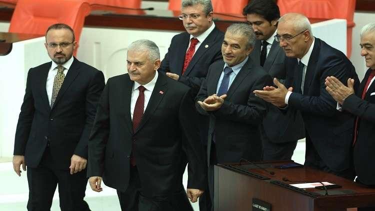 انتخاب بن علي يلدريم رئيسا للبرلمان التركي