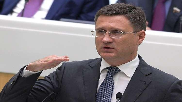 وزير روسي يتحدث عن تعاون مع