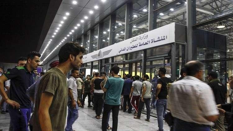 حظر التجوال في عموم محافظة النجف العراقية