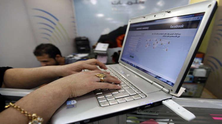 ضعف مفاجئ في شبكة الإنترنت بالعراق وسط صمت حكومي
