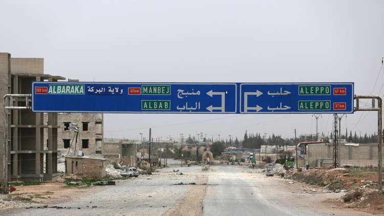 وحدات حماية الشعب الكردية تعلن انسحابها الكامل من مدينة منبج السورية