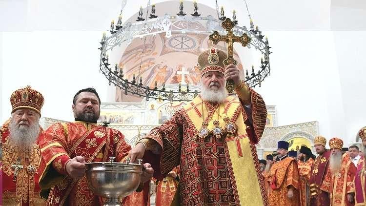 بطريرك موسكو وعموم روسيا كيريل يكرّس كنيسة