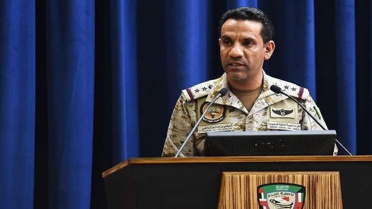 التحالف العربي: الحوثيون أطلقوا 161 صاروخا تجاه السعودية