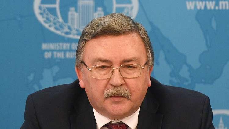 دبلوماسي روسي يتهم واشنطن بالرغبة بزيادة الإشراف على المنشآت الإيرانية