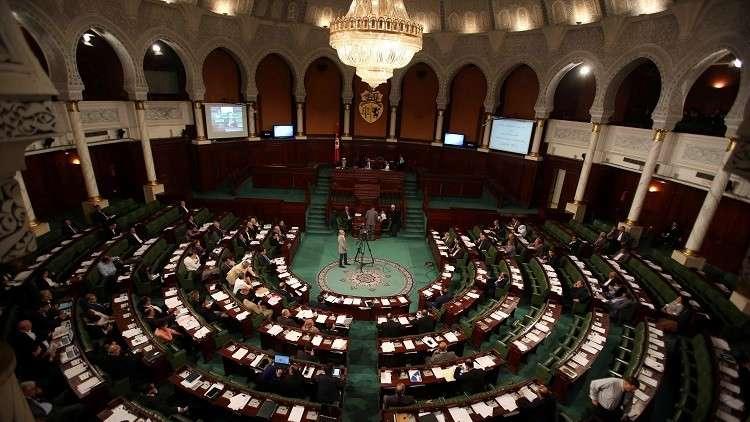 تونس.. المصادقة على قانون التصريح بالمكاسب ومكافحة الإثراء غير المشروع