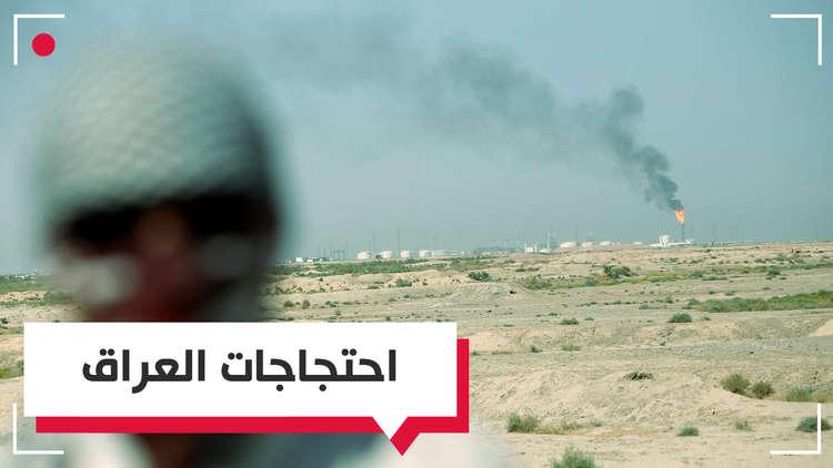 إلى أين تتجه احتجاجات العراق؟