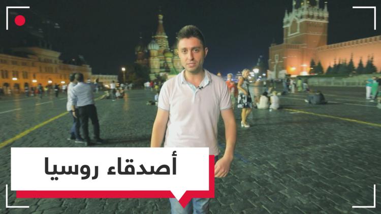 أصدقاء روسيا في حلقة جديدة من روسيا-360 مع فادي صالح