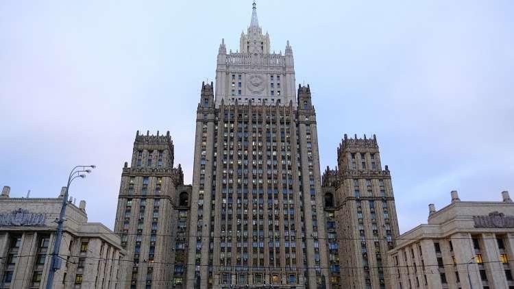موسكو: رفع المسؤولية عن كييف في قضية سقوط الطائرة الماليزية فضيحة
