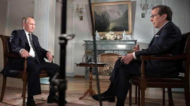 بوتين لصحفي أمريكي: تحلى بالصبر إذا كنت تريد أن تسمع رأيي