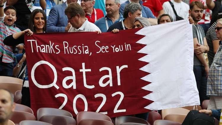 بماذا تخسر قطر 2022 أمام روسيا 2018
