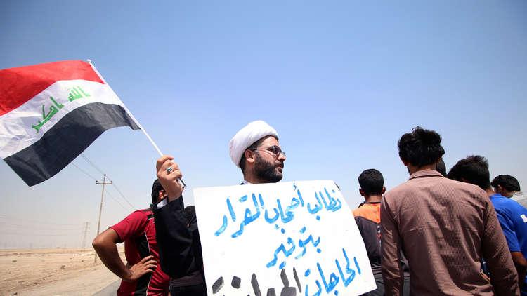 مصدر يتحدث عن سبب تأجيل زيارة وفد عراقي إلى السعودية