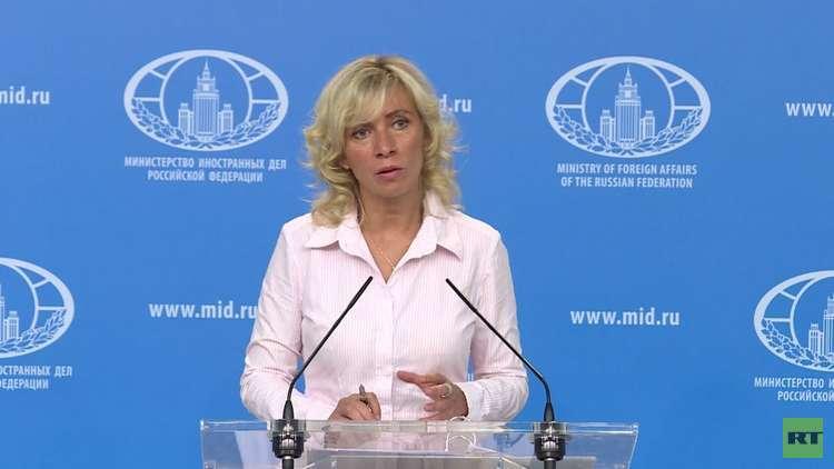 موسكو: توقيف بوتينا هدفه حد نتائج القمة