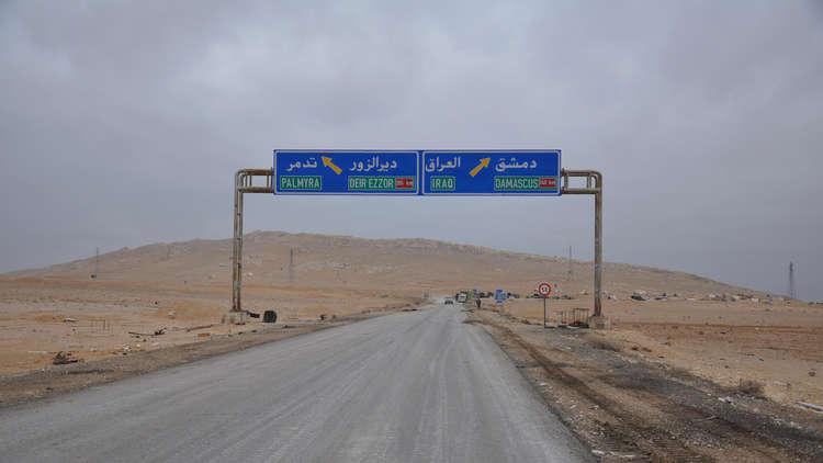 سوريا على طريق الحرير