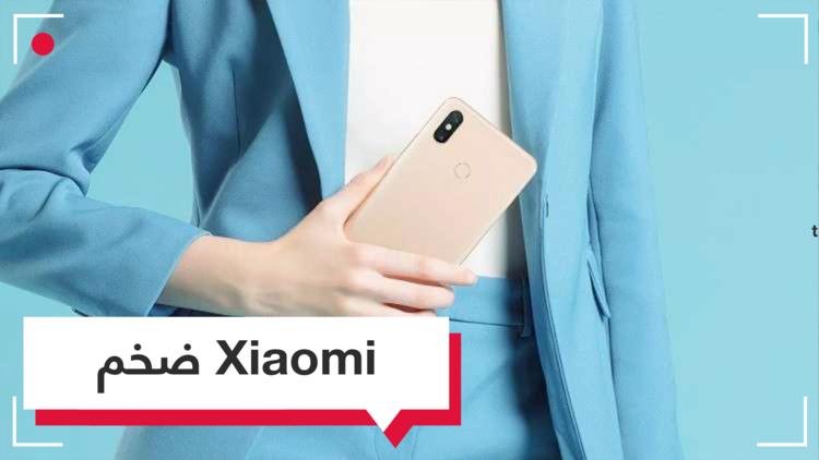 Mi Max 3.. هاتف كبير ببطارية ضخمة