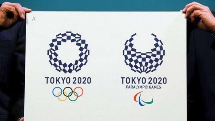 الكشف عن قيمة أسعار التذاكر المحلية لأولمبياد 2020