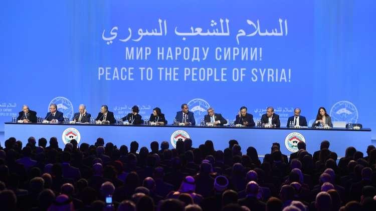 الإعلان عن تشكيلة الوفد الحكومي السوري إلى سوتشي