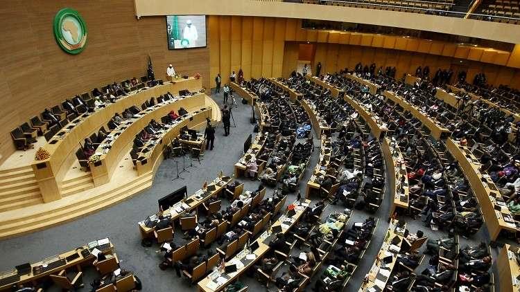 الاتحاد الإفريقي يدرس سبل تحرير تنقل الأفراد في القارة