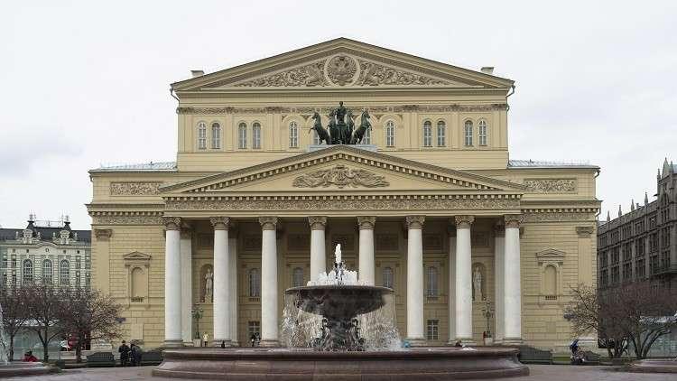 مسرح البولشوي في موسكو