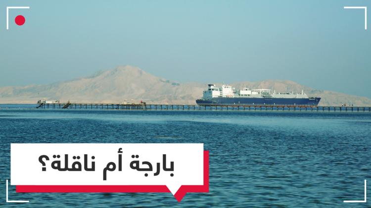 حرب البوارج وناقلات النفط..  تصعيد جديد بين الحوثيين والسعودية!
