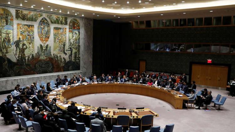 المندوب السعودي لدى الأمم المتحدة يشن هجوما حادا على نظيرته الأمريكية