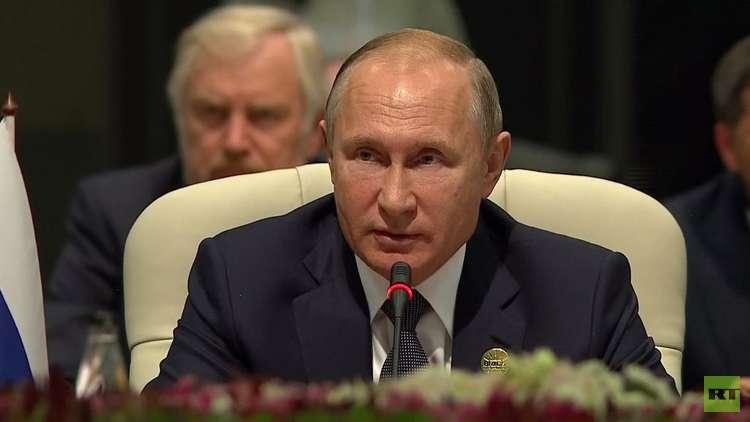 بوتين: التعاون بين دول