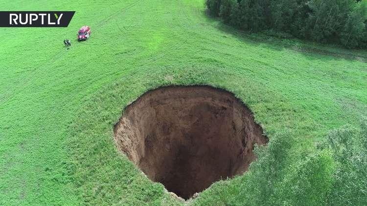 حفرة ضخمة تظهر قرب مدينة نيجني نوفغورود الروسية