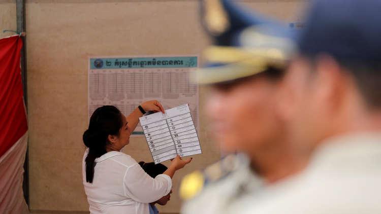 مع غياب المعارضة.. الحزب الحاكم يعلن فوزه في انتخابات كمبوديا