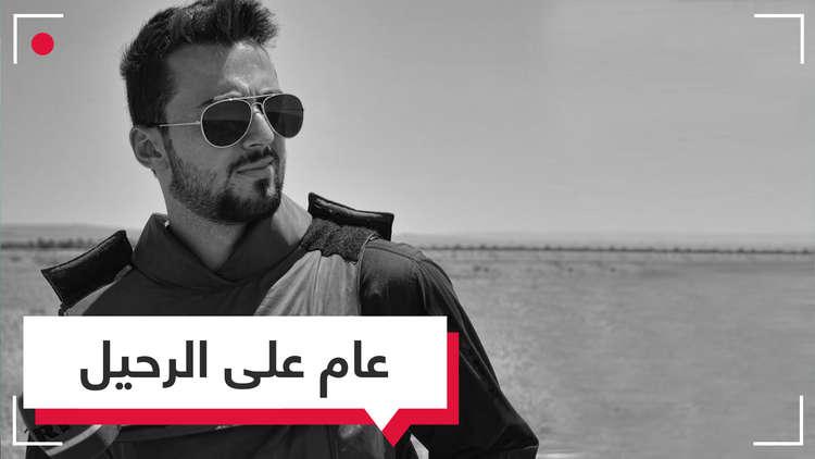 عام على رحيل خالد الخطيب