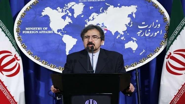 الخارجية الإيرانية: الحديث عن