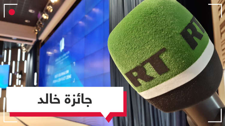 خالد الخطيب يكرم صحفيي الحرب