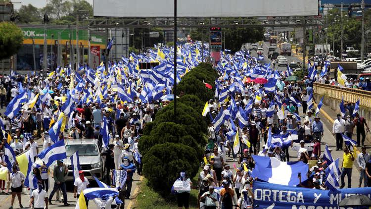 رئيس نيكاراغوا يتهم واشنطن بتمويل العنف في بلاده