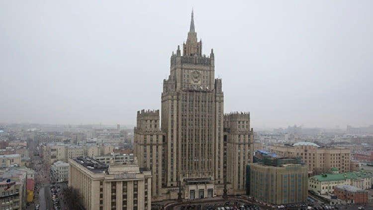 الخارجية الروسية ترد على تقارير نقل سفارتها من القاهرة
