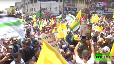 مسيرة فلسطينية حاشدة في رام الله ضد