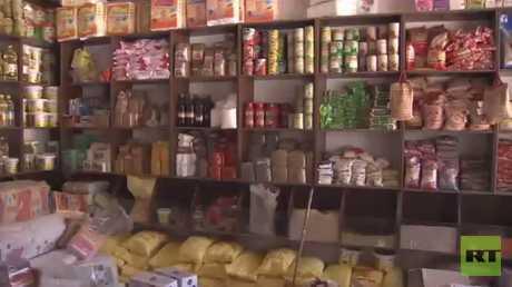 الأوضاع المعيشية في مدينة عفرين