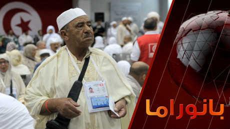 تونس.. الجدل حول دعوة تعطيل فريضة الحج