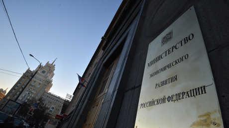 وزارة التنمية الاقتصادية الروسية