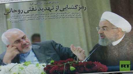 تباين المواقف في الشارع الإيراني إزاء زيارة روحاني لأوروبا