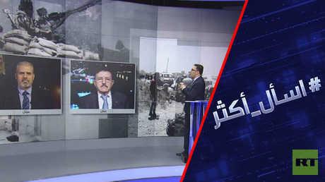 جنوب سوريا.. مفاوضات اللحظة الحاسمة