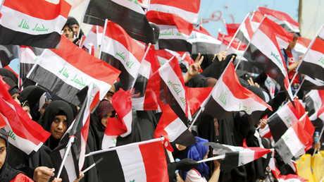 أعلام عراقية
